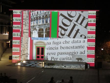 dialogo sull'arte_4_cecilia white 2013