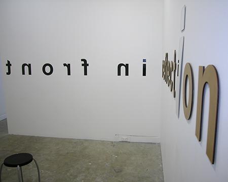 mirrormirror_infrontisbehind_cecilia white_2004